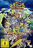 Digimon Frontier, Vol. 1 (Sammelschuber) (3 DVDs)