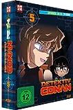 Detektiv Conan - Die TV-Serie: Box 5 (5 DVDs)