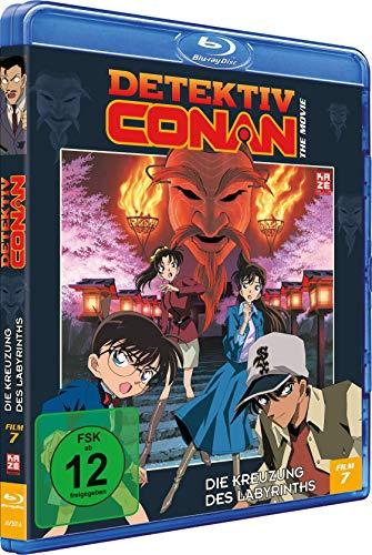 Detektiv Conan 7. Film: Die Kreuzung des Labyrinths [Blu-ray]