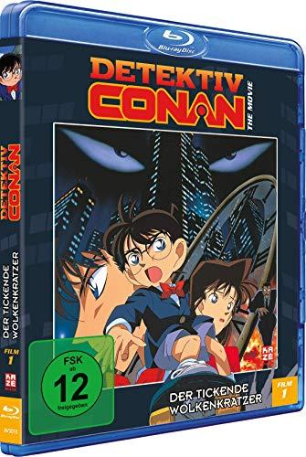 Detektiv Conan 1. Film: Der tickende Wolkenkratzer [Blu-ray]