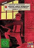 Staffel 21, Box 1: Jiraiyas Ninja-Schriften (2 DVDs)