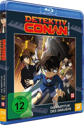 Detektiv Conan 12. Film: Die Partitur des Grauens [Blu-ray]