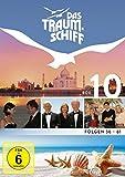 Box 10 (Folgen 56-61) (3 DVDs)