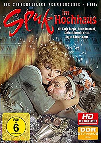 Spuk im Hochhaus (DDR TV-Archiv) (2 DVDs) DDR TV-Archiv (2 DVDs)
