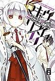 5 (Manga) [Kindle-Edition]