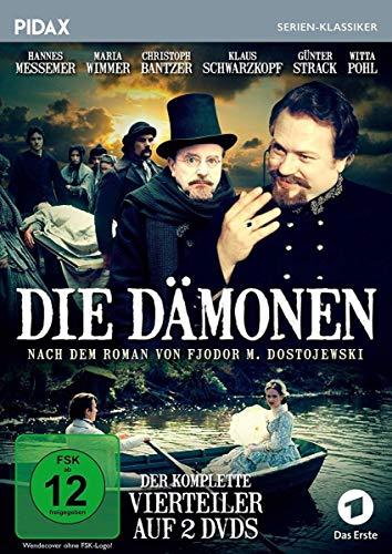 Die Dämonen 2 DVDs