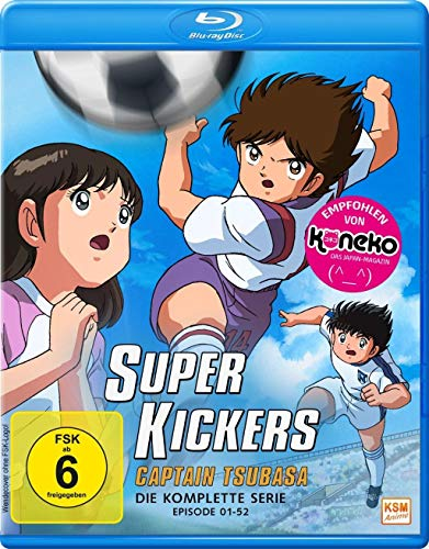 Captain Tsubasa: Super Kickers