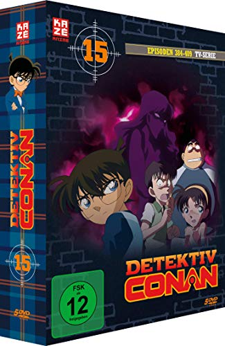 Best of Detective Conan 2 (Limited Edition) [JP-Import] Best of Detective Conan 2 (Limited Edition) [JP-Import] Best Of Detective Conan 2