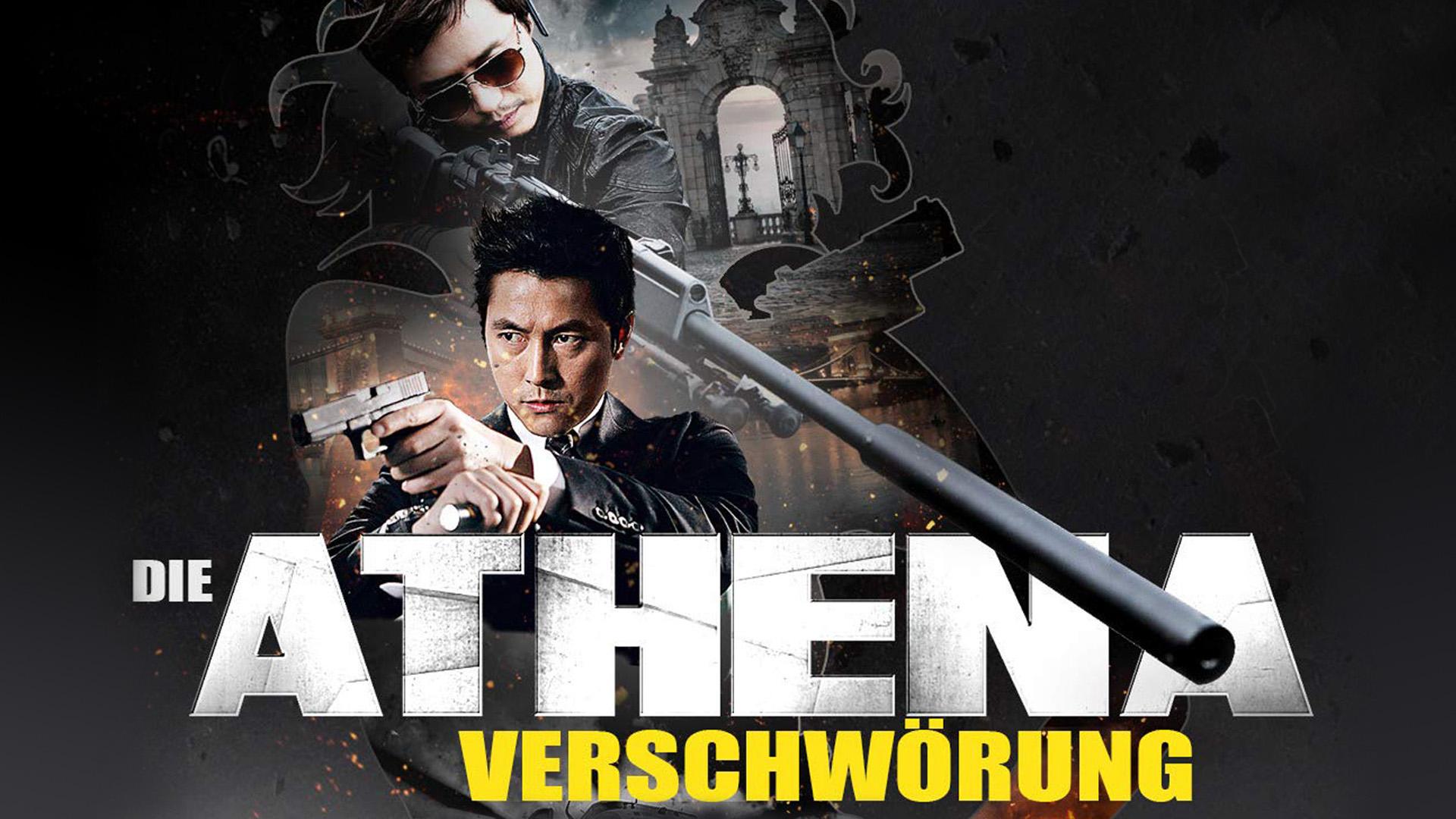 Die Athena Verschwörung - In tödlicher Mission