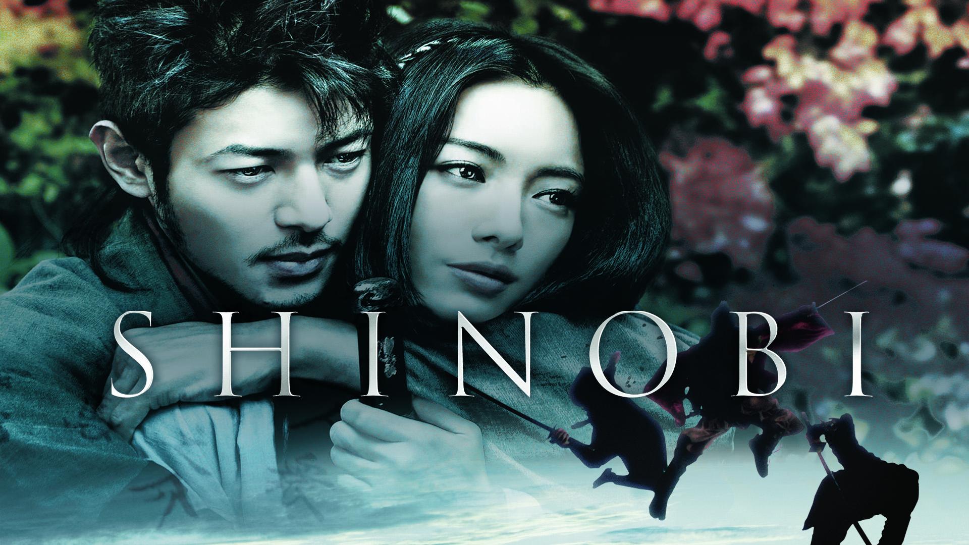 Shinobi- Heart Under Blade