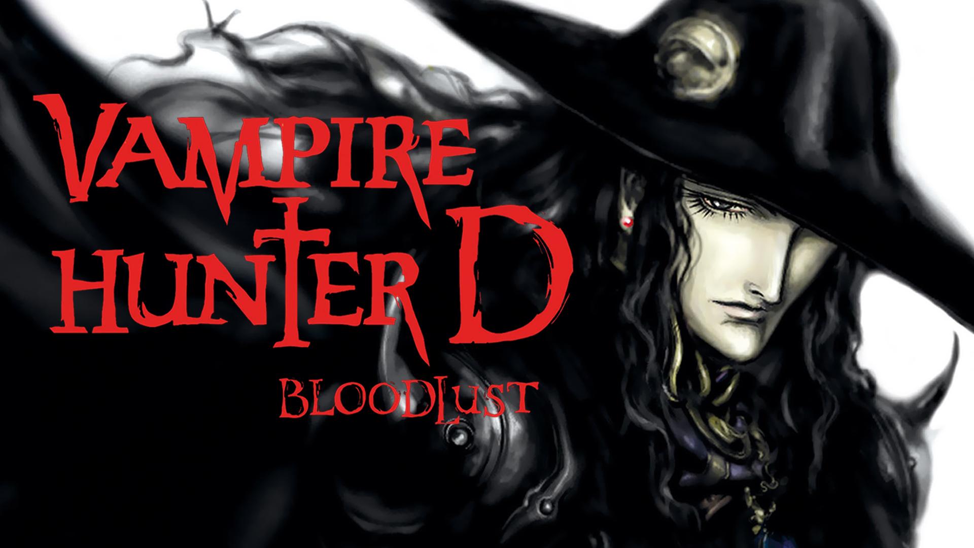 Vampire Hunter D: Bloodlust [dt./OV]