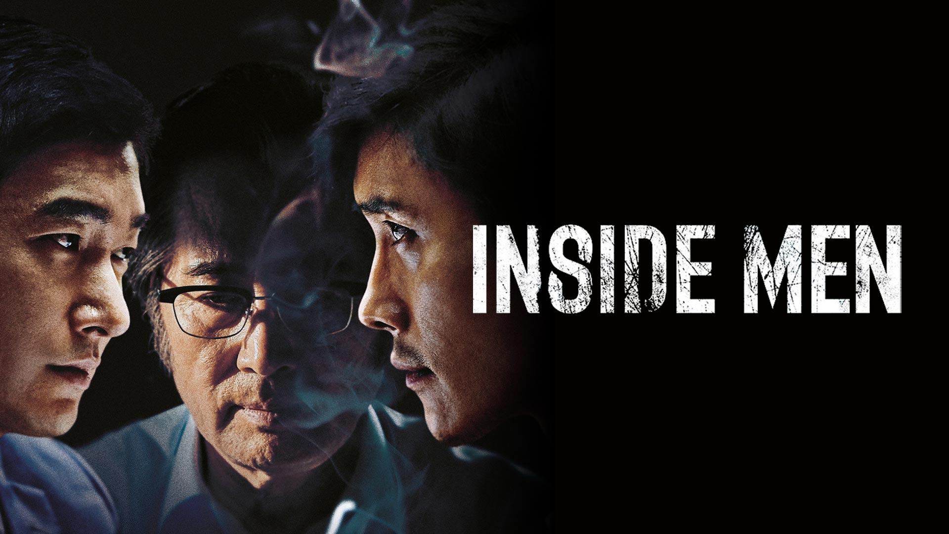 Inside Men [dt./OV]