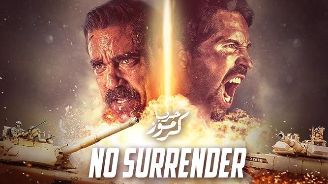 No Surrender [OV]