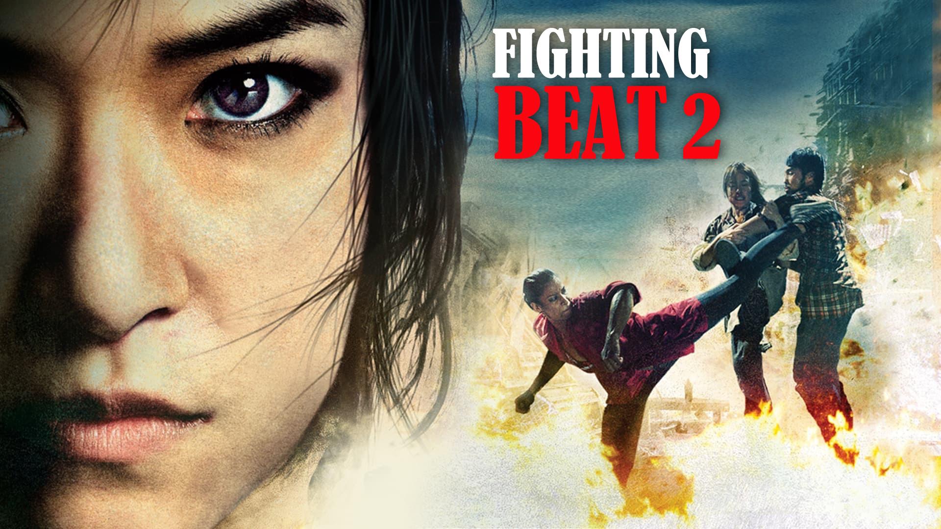 Fighting Beat 2: Süss Wild Knallhart