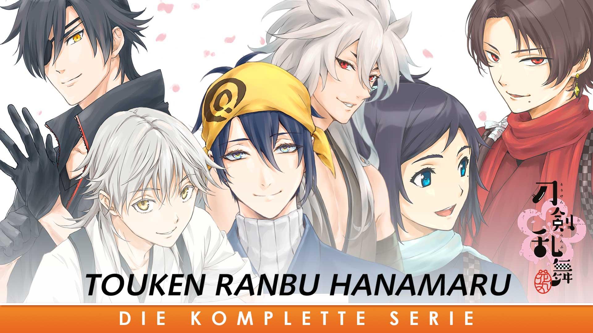 Touken Ranbu Hanamaru - Die komplette Serie