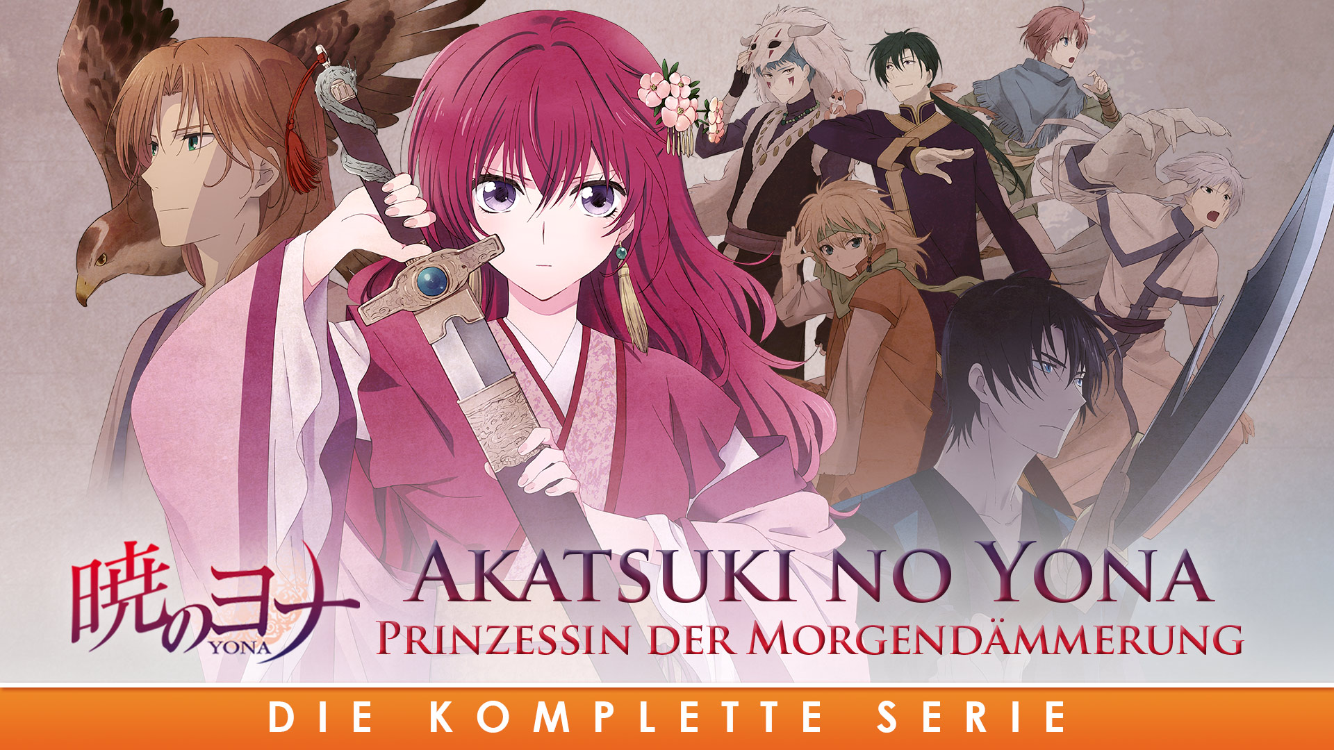Akatsuki no Yona - Prinzessin der Morgendämmerung - Die komplette Serie