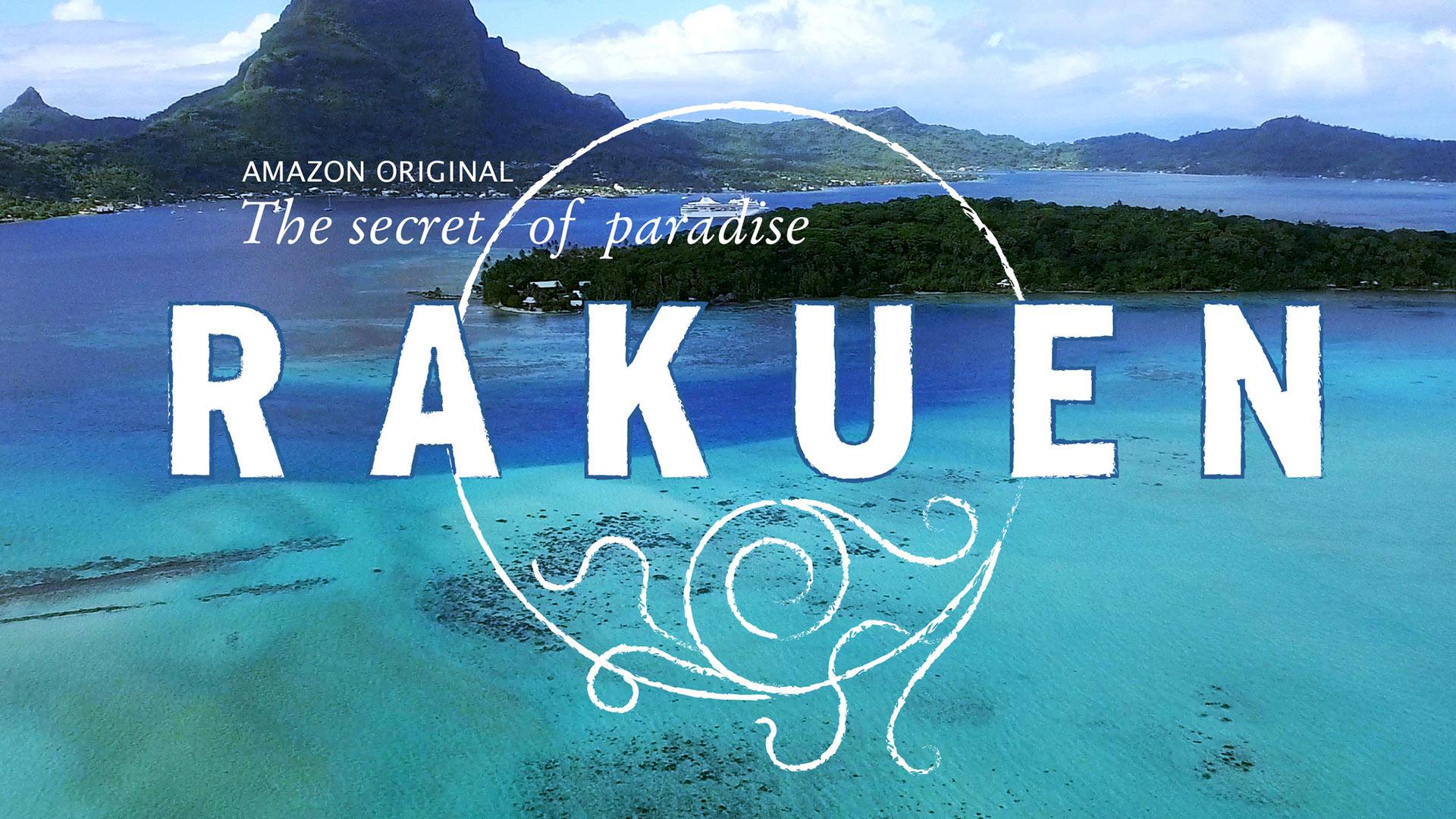 RAKUEN The Secret of Paradise [OmU]