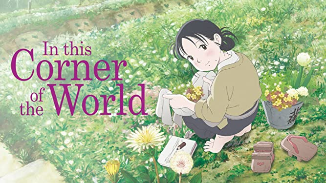 In this Corner of the World [dt./OV]