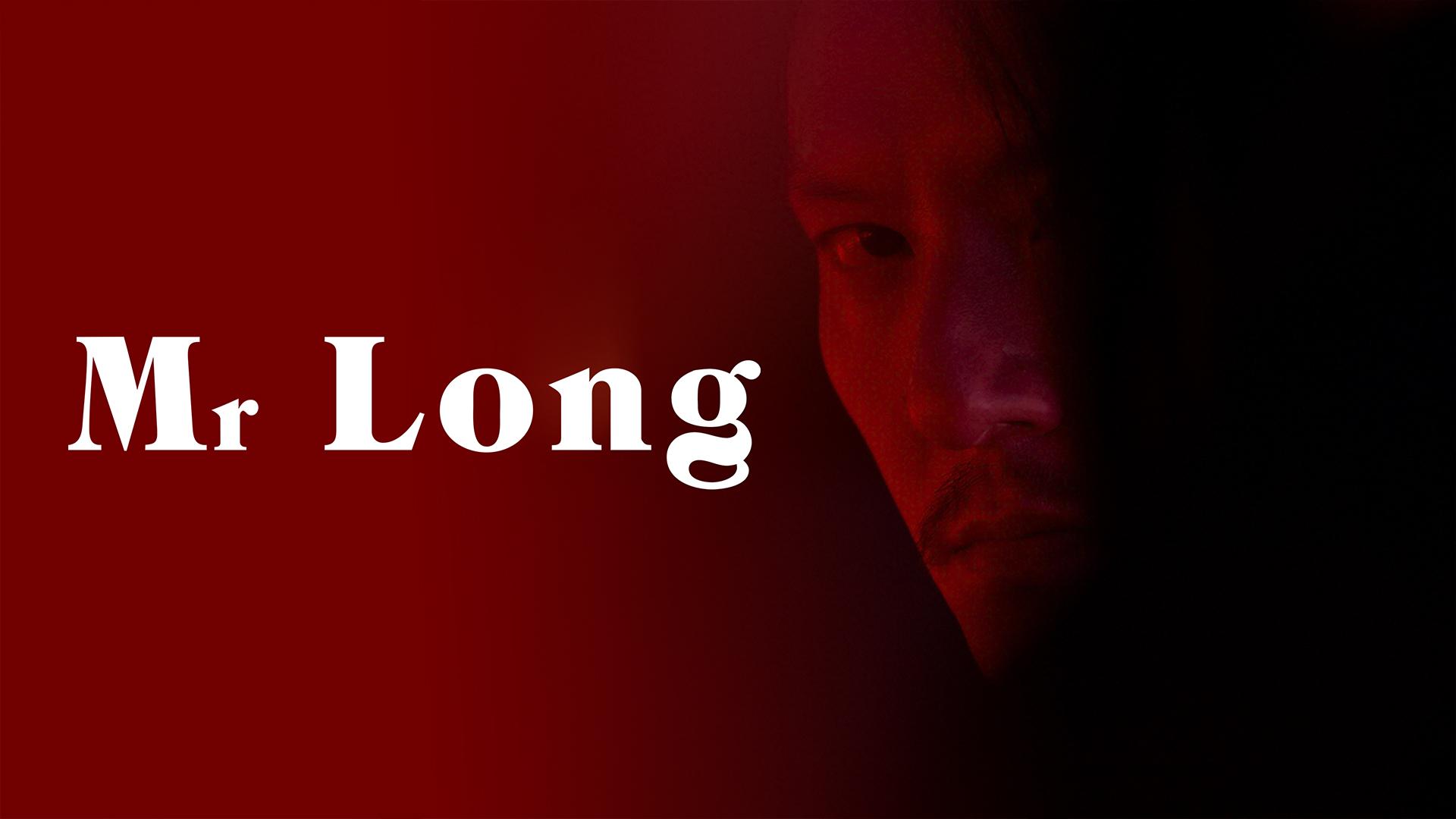 Mr. Long [Omu]