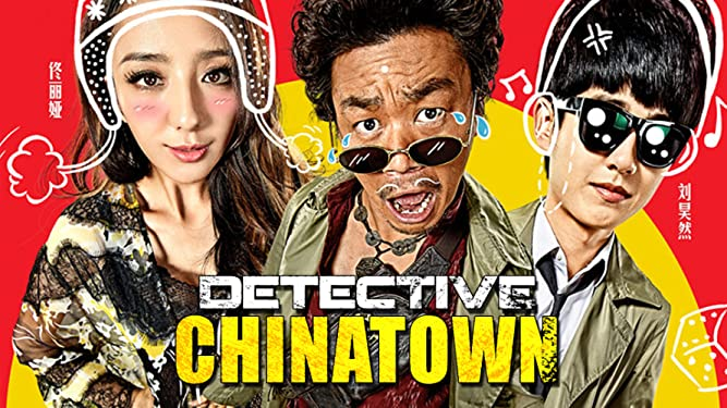 Watch Detective Chinatown Prime Video
