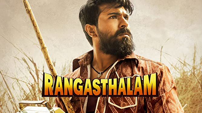 Rangasthalam picture full movie com download hd telugu mp3