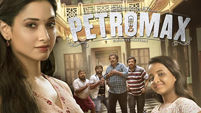 Vaibhav Reddy: Movies, TV, and Bio | Prime Video