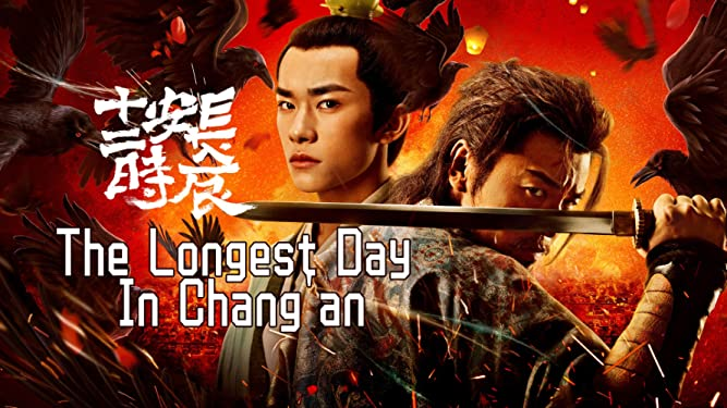 The Longest Day In Chang'an - Season 1