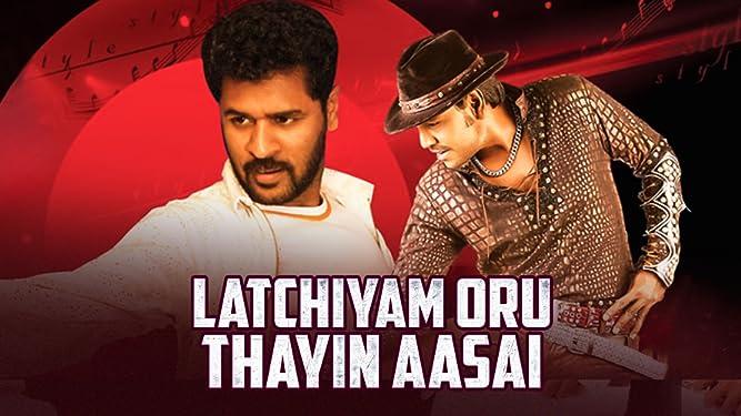 Amazon co uk: Watch Latchiyam Oru Thayin Aasai | Prime Video
